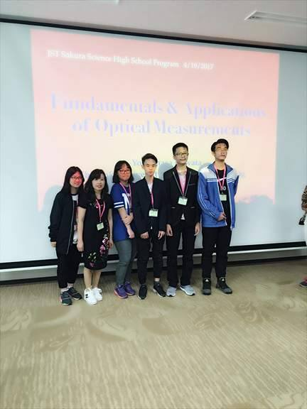 CAU GIAY HIGH SCHOOL STUDENTS PARTICIPATED IN THE SAKURA EXCHANGE PROGRAMME IN SCIENCE IN JAPAN